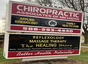 Chiropractic Associates of Michigan Logo